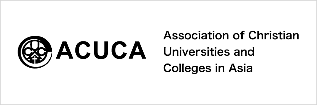 Association of Christian Universities and Colleges in Asia