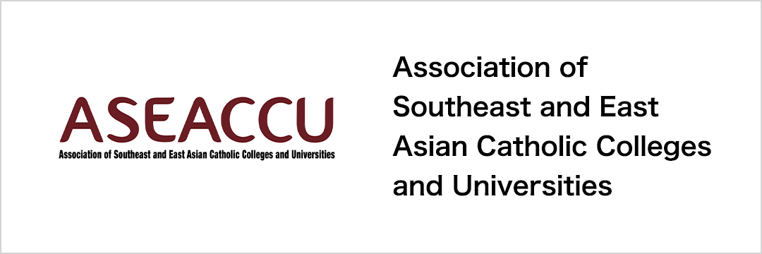 Association of Southeast and East Asian Catholic Colleges and Universities