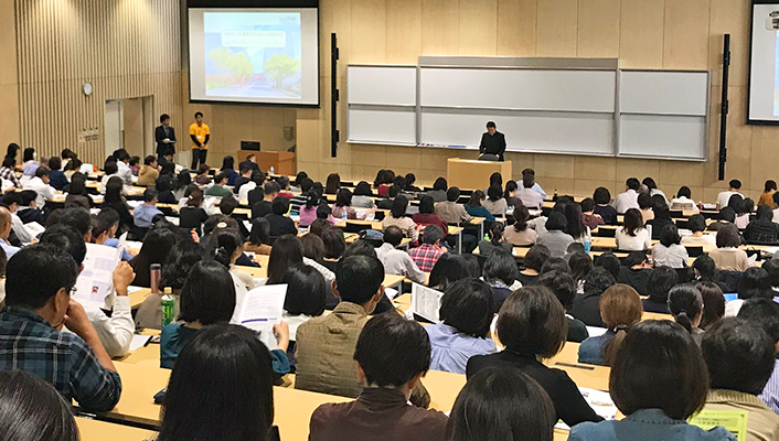 大学 2020 南山 オープン キャンパス 京都大学オープンキャンパス2020【オンライン開催】 —